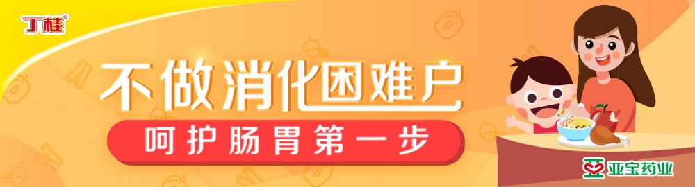 薏芽banner.jpg