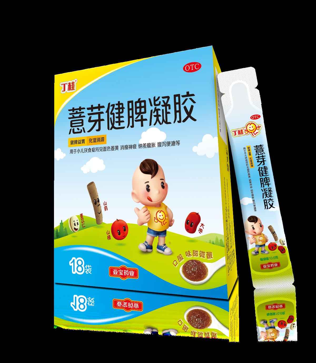 003-丁桂薏芽健脾凝胶包装-18袋-2.png